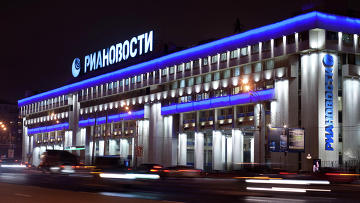 The RIA Novosti building, where R-Sport was based