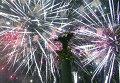 Киев простился с Евро-2012 под звуки праздничного салюта
