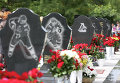 The memorial complex to honor the 44 people killed in a crash that wiped out the Lokomotiv Yaroslavl hockey team at the Leontievskoe Cemetery in Yaroslavl.