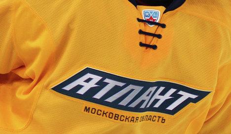 Atlant Moscow Region