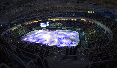 Iceberg arena in Sochi