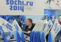 Продажа товаров с олимпийской символикой в Москве