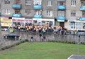 Футбольные фанаты дрались и убегали от милиции перед матчем в Харькове