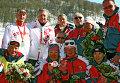 Российские спортсмены, участвовавшие в IX зимних Паралимпийских играх в Турине