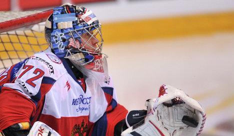 Sergei Bobrovski