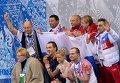 Олимпиада 2014. Фигурное катание. Команды. Пары. Короткая программа