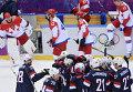 Хоккеисты сборной США (на первом плане) радуются победе над сборной России