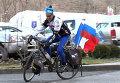 Из Куршевеля в Сочи: как француз добрался на велосипеде до столицы Игр-2014