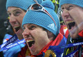 Слева направо: Дмитрий Малышко (Россия), Евгений Устюгов (Россия), Алексей Волков (Россия)