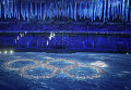Артисты во время церемонии закрытия XXII зимних Олимпийских игр в Сочи