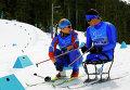 Анна Бурмистрова и Ирек Зарипов