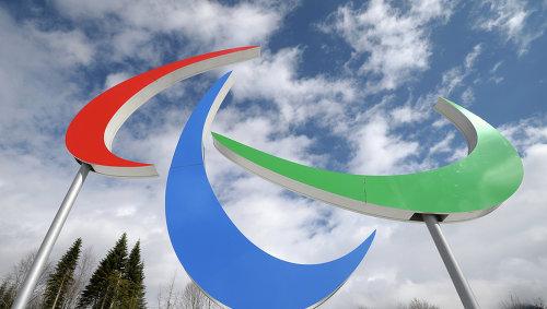 Международный Паралимпийский комитет призывает украинских спортсменов принять участие в Играх в Сочи