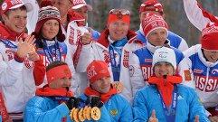 Сборная России по лыжным гонкам и биатлону