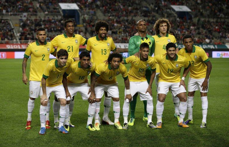 ბრაზილიის ნარები