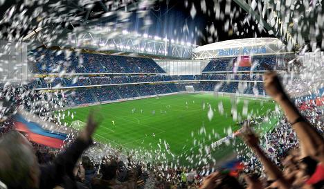 Макет стадиона в калининграде к чм 2018