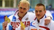 Российские прыгуны в воду Евгений Кузнецов и Илья Захаров