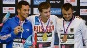 Том Дэйли (Великобритания), Виктор Минибаев (Россия) и Саша Кляйн (Германия)