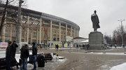 """Реконструкция стадиона """"Лужники"""" в Москве"""