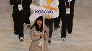 Делагация Косово на специальных Всемирных Зимних Олимпийских играх в Пхенчхане, 2013