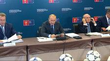 Мы должны достойно подготовиться – Путин о проведении ЧМ-2018 по футболу