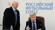 Первый вице-президент РФС Никита Симонян (слева) и президент Российского футбольного союза (РФС) Николай Толстых