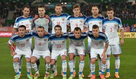 Сборная России сыграет с Германией