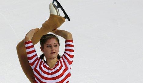 Юлия Липницкая 789846055