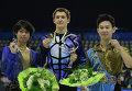 Тацуки Матида, Максим Ковтун и Денис Тен (слева направо)