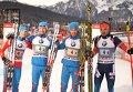 Максим Цветков, Тимофей Лапшин, Дмитрий Малышко и Антон Шипулин (слева направо)