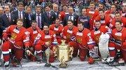 Сборная России по хоккею фотографируется