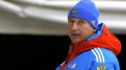 Старший тренер сборной России по бобслею Александр Щегловский