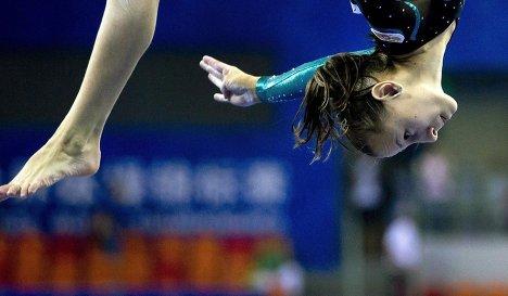 Российская спортсменка Мария Харенкова