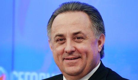 Виталий Мутко: Прядкин остается на пять лет? Ну, это их дело