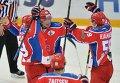 Игроки ЦСКА радуются забитому голу