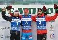 Уле Эйнар Бьёрндален (Норвегия) – 3-е место, Антон Шипулин (Россия) – 1-е место, Мартен Фуркад (Франция) – 2-е место (слева направо)