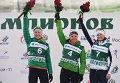 Дарья Домрачева (Белоруссия) – 1-е место, Надежда Скардино (Белоруссия) – 2-е место, Карин Оберхофер (Италия) – 3-е место (слева направо)