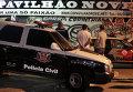 """Бразильская полиция на месте убийства фанатов """"Коринтианса"""""""