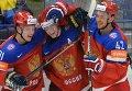 Хоккеисты сборной России Владимир Тарасенко, Евгений Малкин и Артём Анисимов (слева направо)